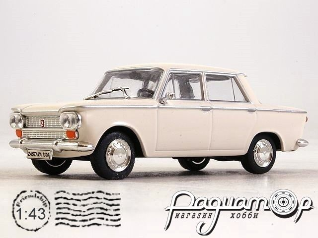 Legendarni Automobili №15, Zastava 1300 (1961)
