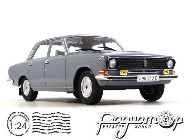 Легендарные советские автомобили №34, ГАЗ-24-10 «Волга» (1985)