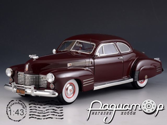 Cadillac Series 62 Coupe (1941) GLM119801