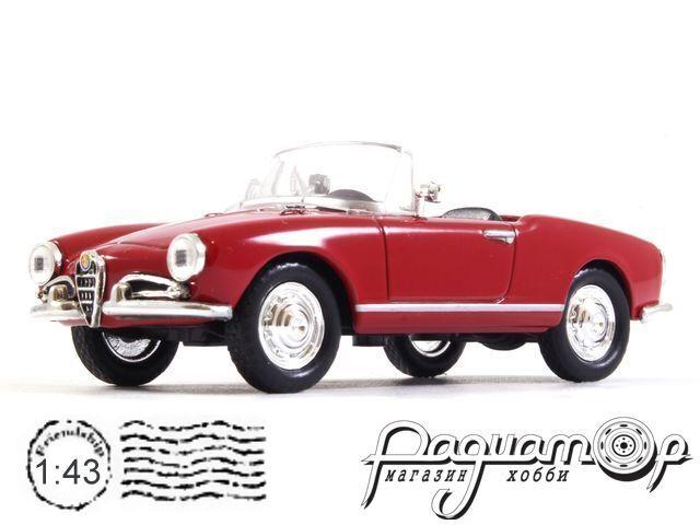 Alfa Romeo Giullietta (1952) DelPrado (TI)