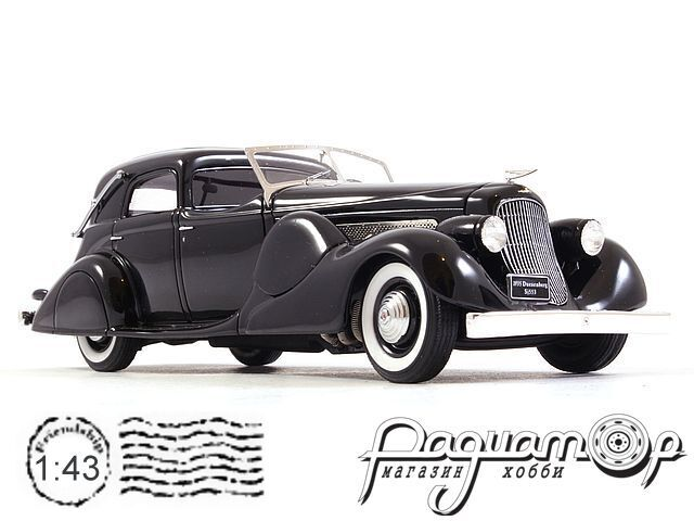 Duesenberg SJ 533-2582 Town Car LWB Bohman & Schwartz (1935) MX40406-031 (Z)