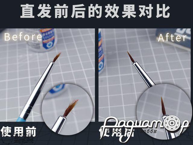 Recover для выравнивания щетины кисточек (30мл) UA90107