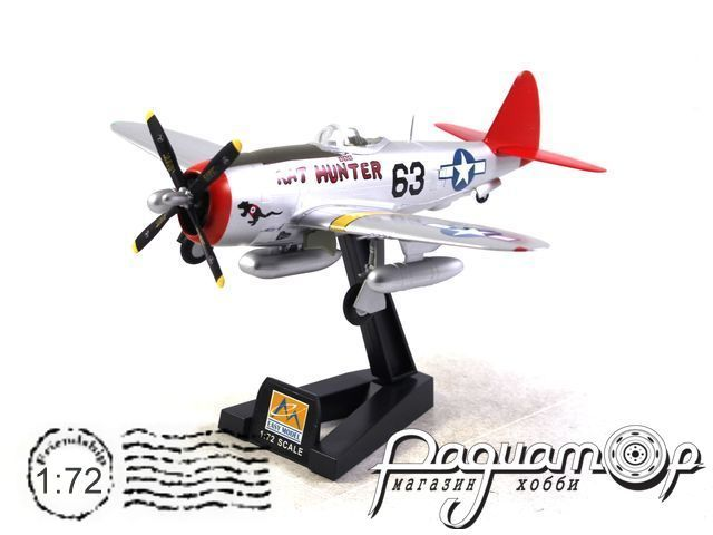 Republic P-47D Thunderbolt (1945) 39204
