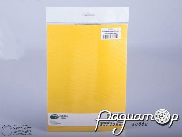 Маскировочная бумага 148х198мм (4 листа) AH7410