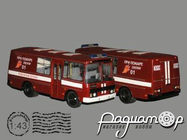 ПАЗ-32053-20 АГДЗС пожарный (1990) V3-69.2