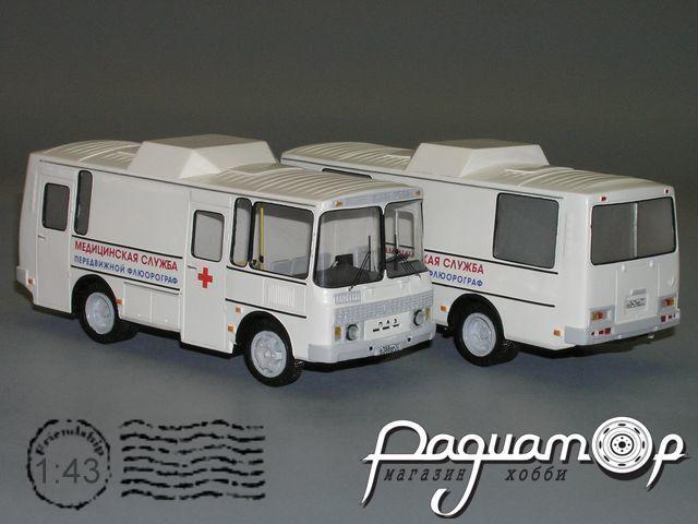 ВМК-3033 (32053) медкомплекс (1990) V3-72
