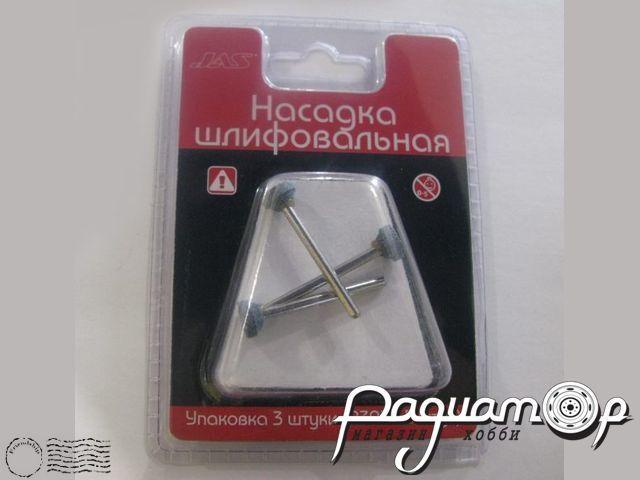 Насадка шлифовальная, карбид кремния, диск, 10х3мм (3шт) 2391