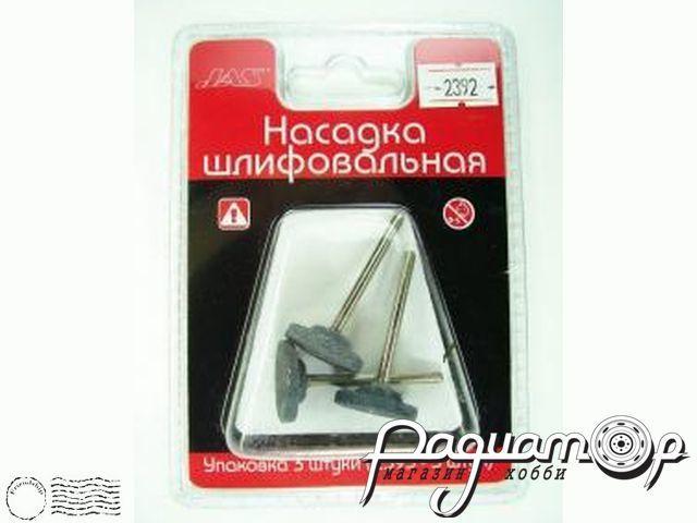 Насадка шлифовальная, карбид кремния, диск, 20х3мм (3шт) 2392