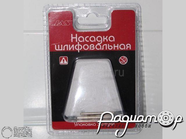 Насадка шлифовальная, карбид кремния, конус, 3х8мм (3шт) 2361