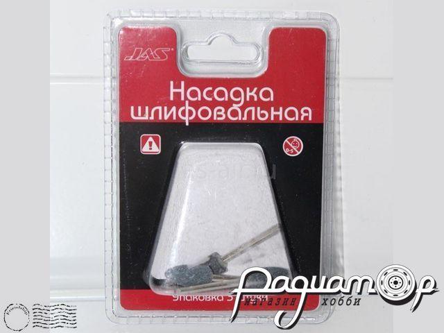 Насадка шлифовальная, карбид кремния, пуля, 10х20мм (3шт) 2368