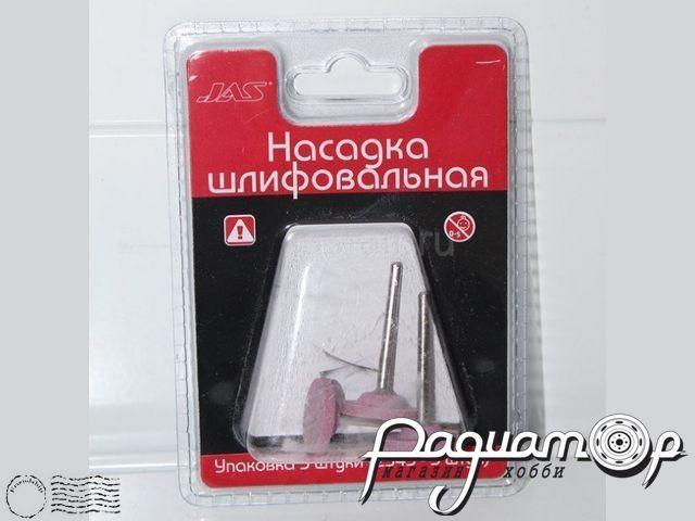 Насадка шлифовальная, оксид алюминия, диск, 20х3мм (3шт) 2342