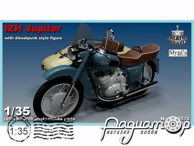 Сборная модель ИЖ Юпитер с коляской, с фигуркой женщины BM3576