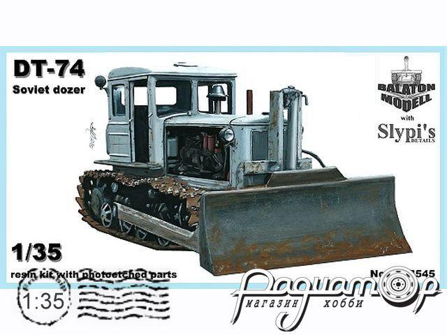 Сборная модель Советский трактор ДТ-74 с бульдозерным отвалом BM3545