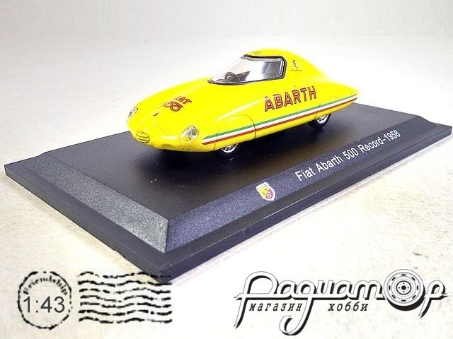 Fiat Abarth 500 Record (1958) 0030 (I)