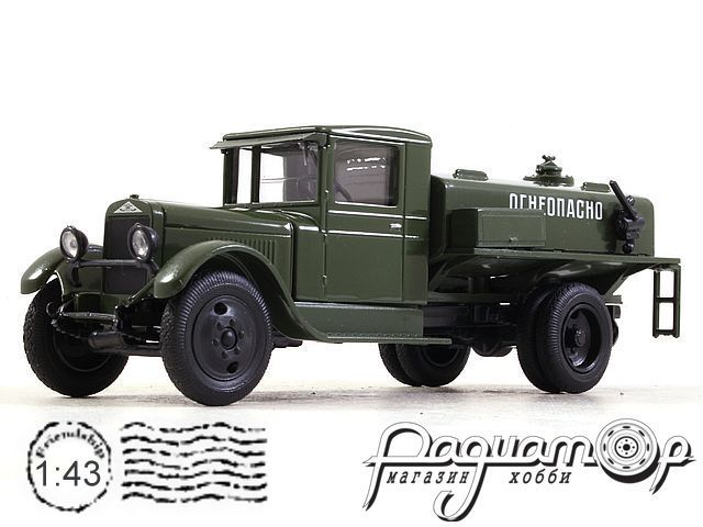 ЗИС-5 БЗ-42М (1935) H921