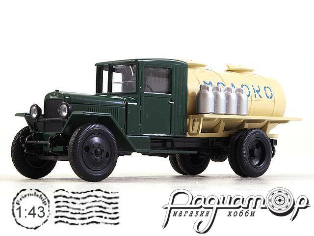 УралЗИС-5В АЦ (1944) H916