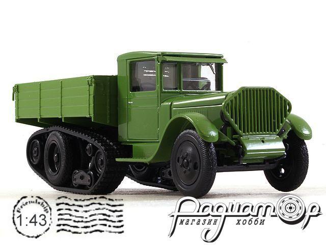 ЗИС-33 (1940) H224