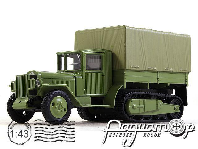 ЗИС-42М (1942) H226