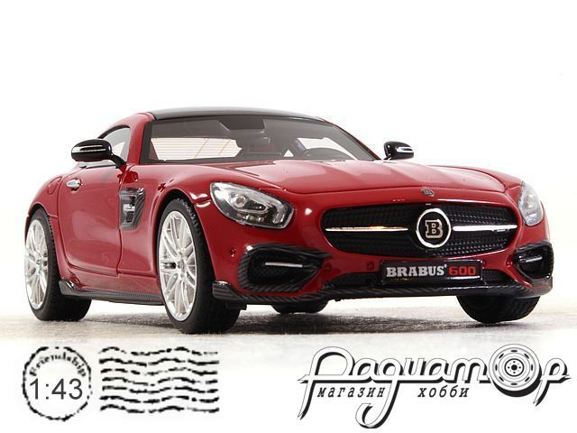 Mercedes Brabus 600 For GT S (2016) 437032521