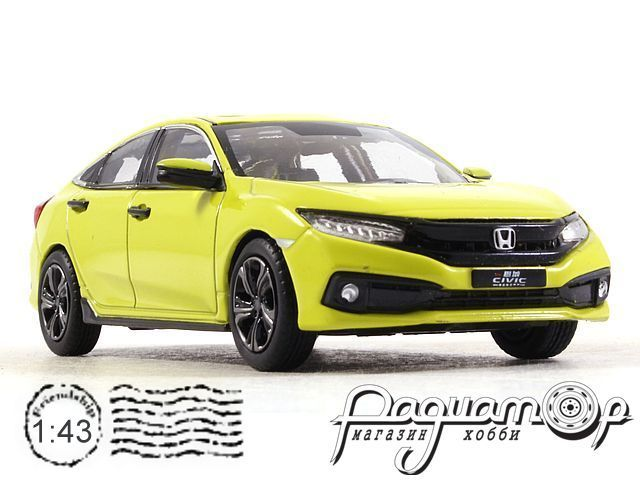 Honda Civic (2019) 9151452