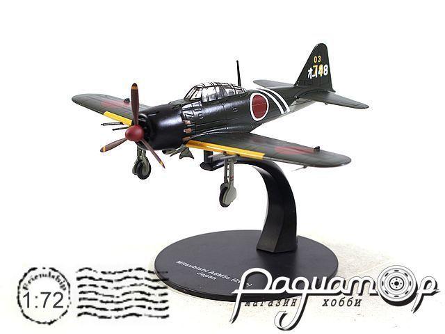 Mitsubishi A6M5 Zero Fighter 52 (1940) AP002
