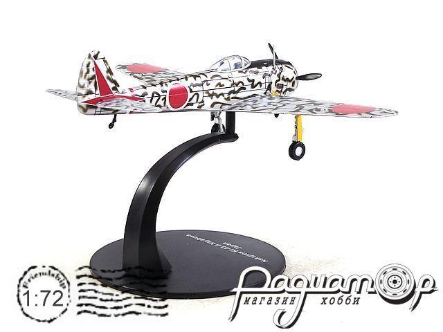Nakajima Ki-43 II Hayabusa (1942) AP004