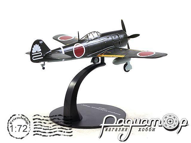 Nakajima Ki-84 Hayate (1943) AP007