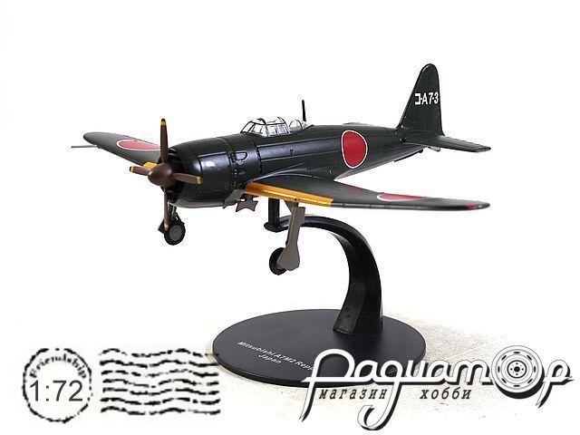 Mitsubishi A7M2 Reppu-Sam (1944) AP017