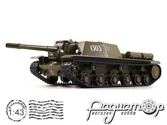 Наши Танки №17, СУ-152 (1943)