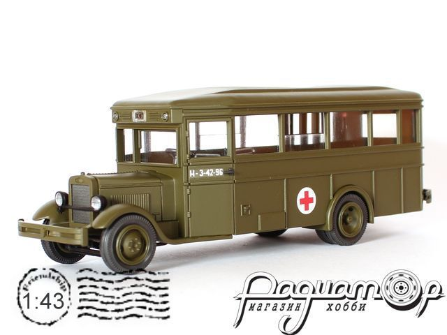 ЗИС-8 санитарный (1934) 43110 (Z)