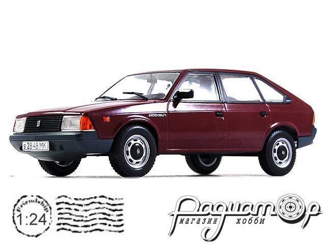 Легендарные Советские Автомобили №38, Москвич-2141 (1986)