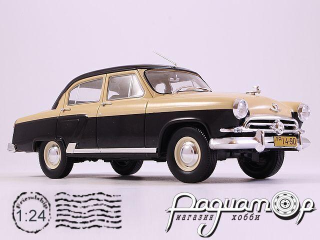 Легендарные Советские Автомобили №39, ГАЗ-21 «Волга» (1956)