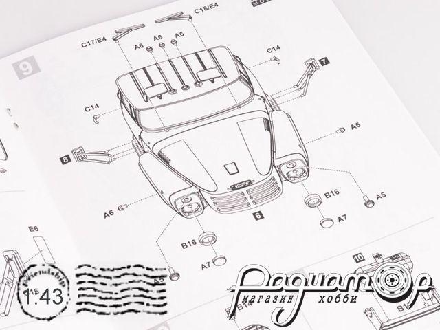 Сборная модель Загрузчик сеялок автомобильный ЗСА-7 (133ГЯ) 1364AVD (ZU)