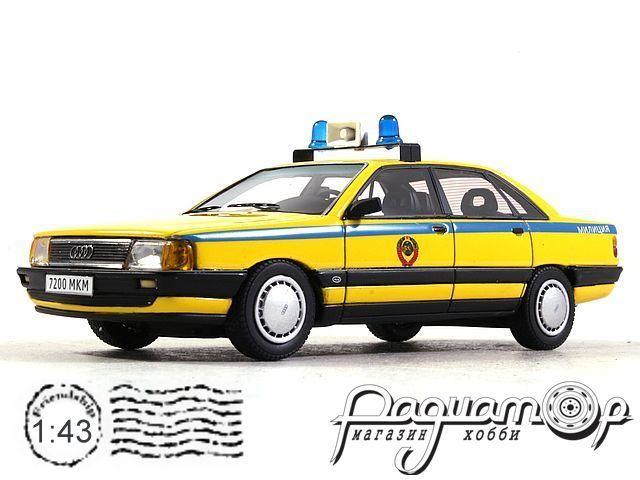 Audi 100 C3 ГАИ Милиция СССР (1989) 44441