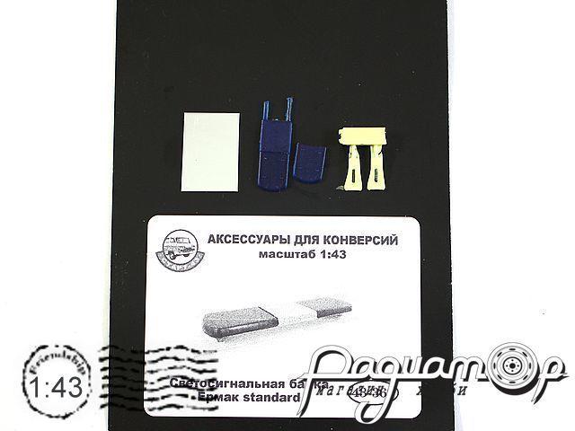 Светосигнальная балка Ермак Standard 43-369-B