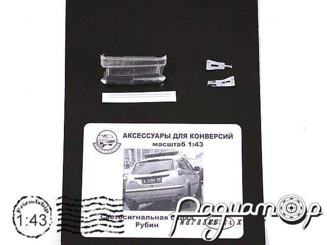 Светосигнальная балка Рубин 43-374-W