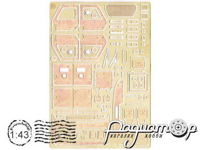 Комплект для бронирования УАЗ-31519 Хантер AKF015