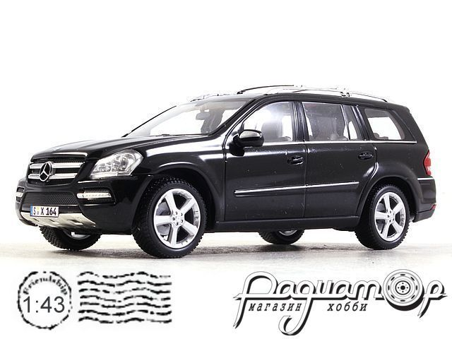 Mercedes-Benz GL (2006) 66960020 (TI)
