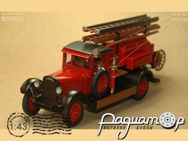 Пожарные стендеры гидранта «московского типа» (2шт) 43-K-742