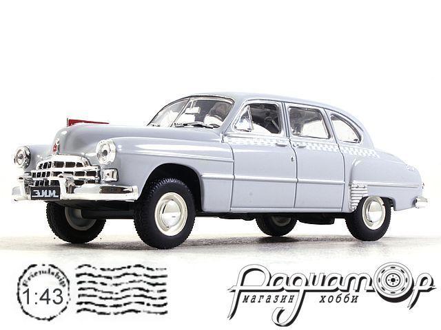 Автолегенды СССР Спецвыпуск-Такси СССР №1, ГАЗ-12 ЗИМ Такси (1950)