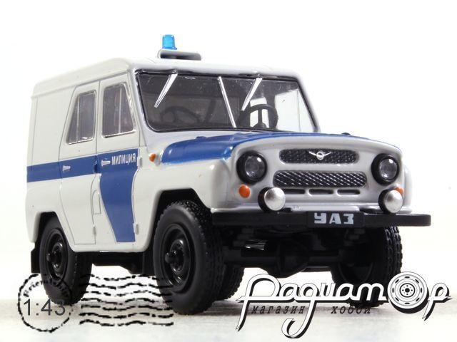 Автолегенды СССР Спецвыпуск-Милиция СССР №4, УАЗ-469 Милиция (1972)