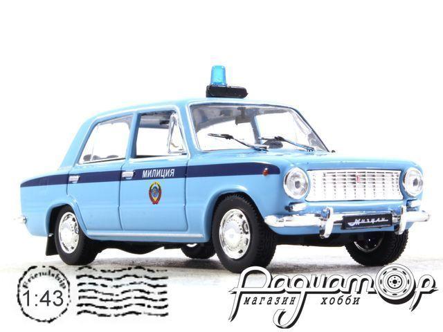 Автолегенды СССР Спецвыпуск-Милиция СССР №5, ВАЗ-2101 Милиция (1970)