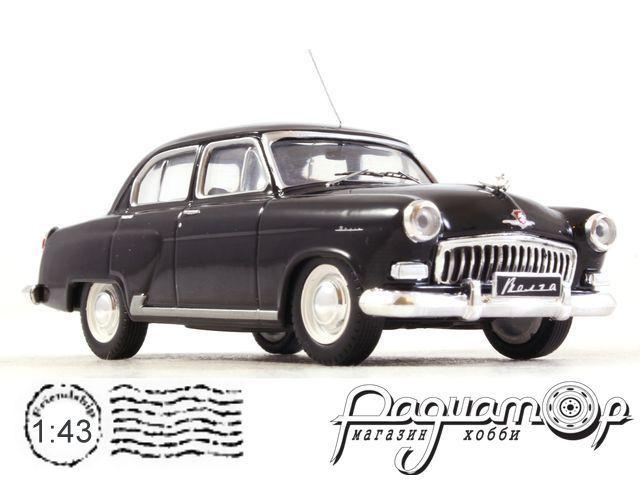 ГАЗ-21 «Волга» (1960) CLC311
