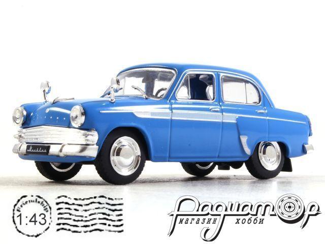 Автолегенды СССР №263, Москвич-403ИЭ (1963)