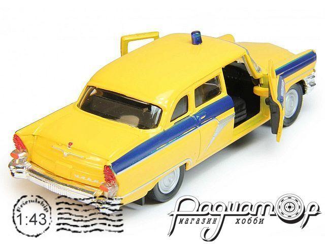 ГАЗ-13 «Чайка» Милиция (1959) 11476