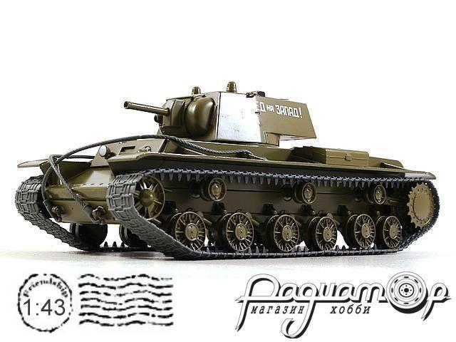Наши Танки №20, КВ-8 (1942)
