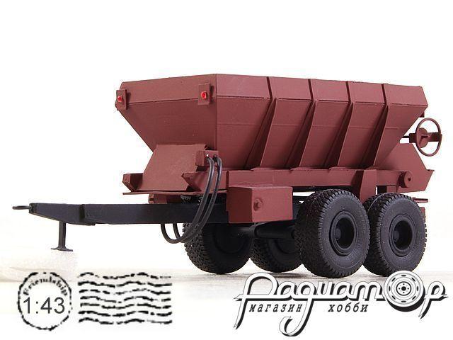 Прицеп для удобрений МВУ-8 для всех видов тракторов NRG1112