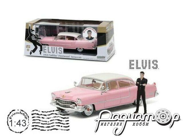 Cadillac Fleetwood Series 60 Elvis Presley