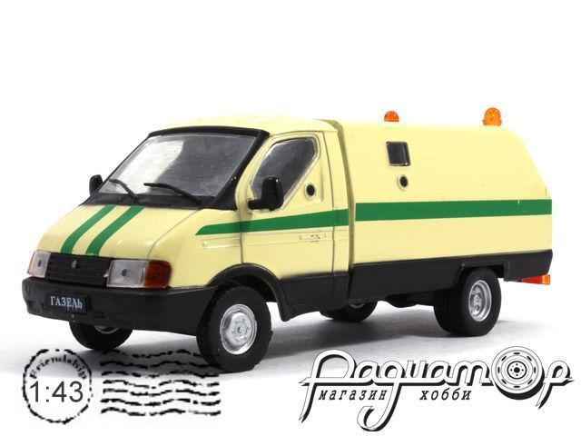 Автомобиль на службе №14, ГАЗ-3302 «Ратник» инкасация (1994)