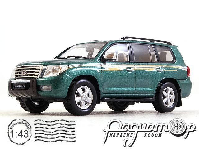 Toyota Land Cruiser 200 VXR V8 (2010) JC232C